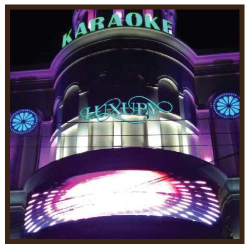 Đối tác quảng cáo tứ Quý - Karaoke Luxury